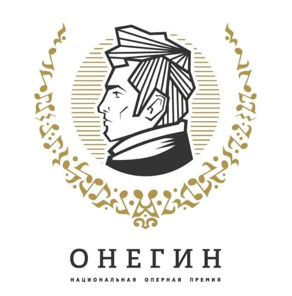 Наши лауреаты премии «Онегин»