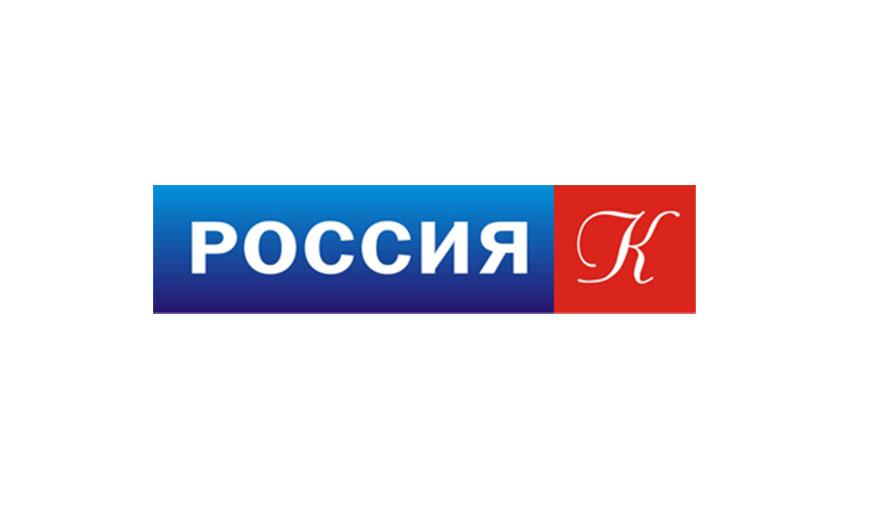 Беседа с Лораном Илером / ТК «Россия-Культура»